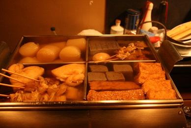 西中洲おでん- 小料理うさぎ